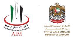AIM Logo Advert
