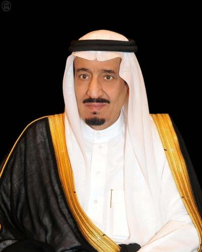 the-custodian-of-the-two-holy-mosques-king-salman-bin-abdulaziz-al-saud-king-of-saudi-arabia